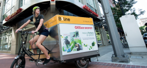 Belcaro gets eco-friendly tenant: OfficeDepot.
